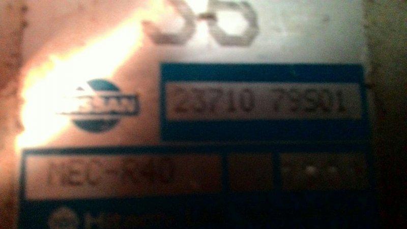 Блок управления двс Nissan Skyline ENR34 RB20DE