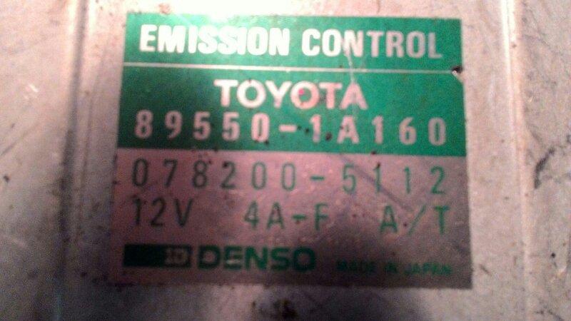 Блок управления двс Toyota Sprinter AE 95 4AFE