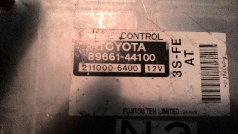Блок управления двс Toyota Corona ST190 4S FE