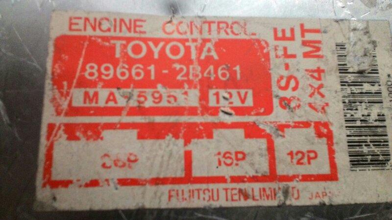 Блок управления двс Toyota Carina ST195 3SFE