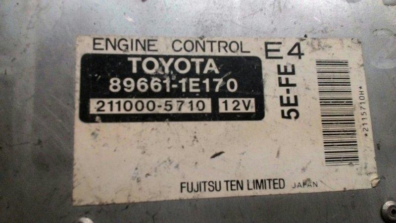 Блок управления двс Toyota Raum EXZ10 5E FE