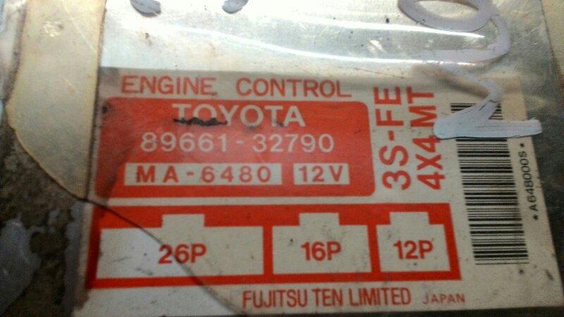 Блок управления двс Toyota Carina ST195 3S FE