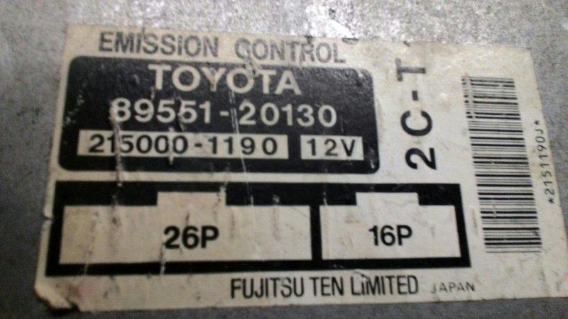Блок управления двс Toyota Carina CT211 2С Т