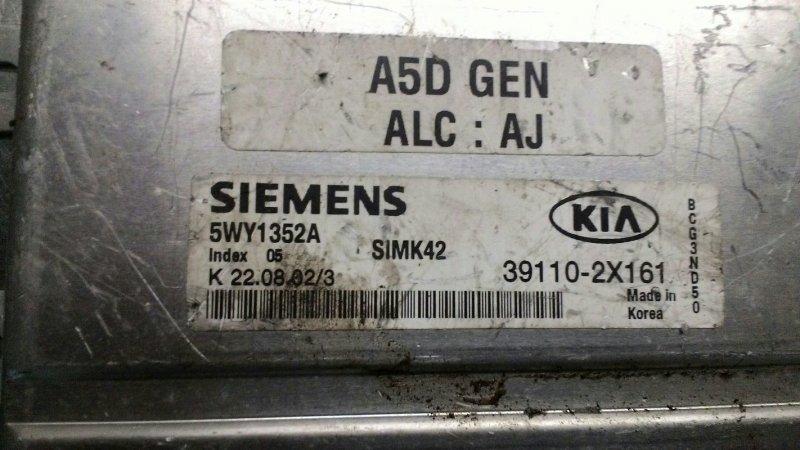 Блок управления двс Kia Rio A5D