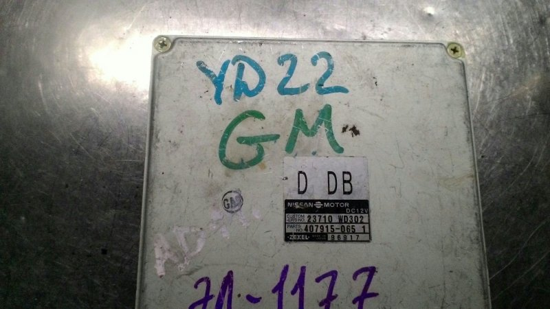Блок управления двс Nissan Expert VEW11 YD22DD