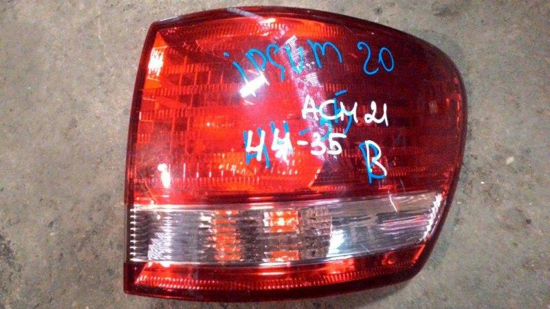 Фонарь Toyota Ipsum ACM21 2AZ-FE задний правый