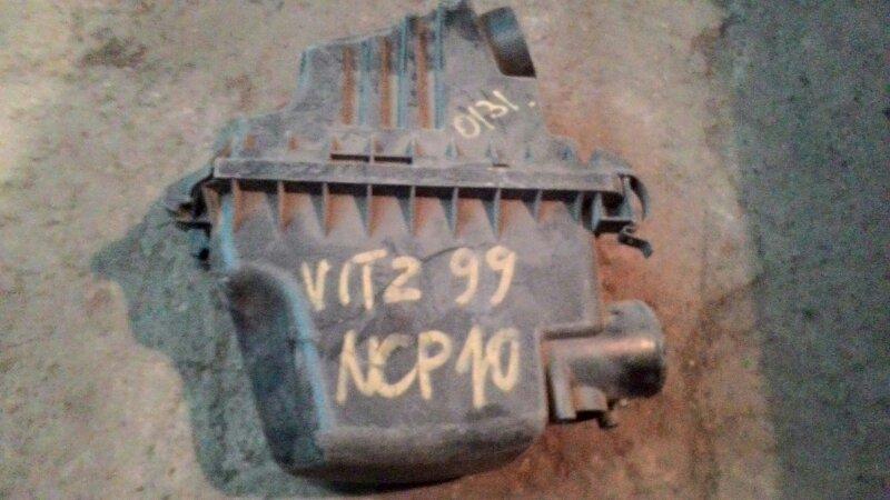 Корпус воздушного фильтра Toyota Vitz SCP10 1SZFE