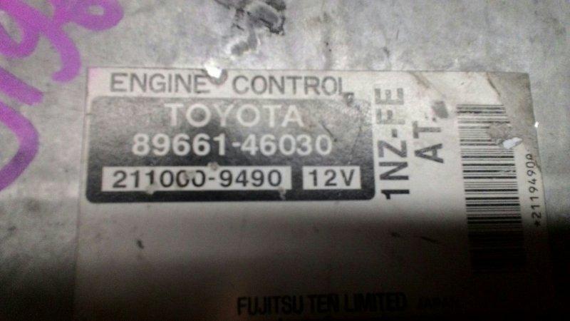 Блок управления двс Toyota Corolla NZE121 1NZ FE