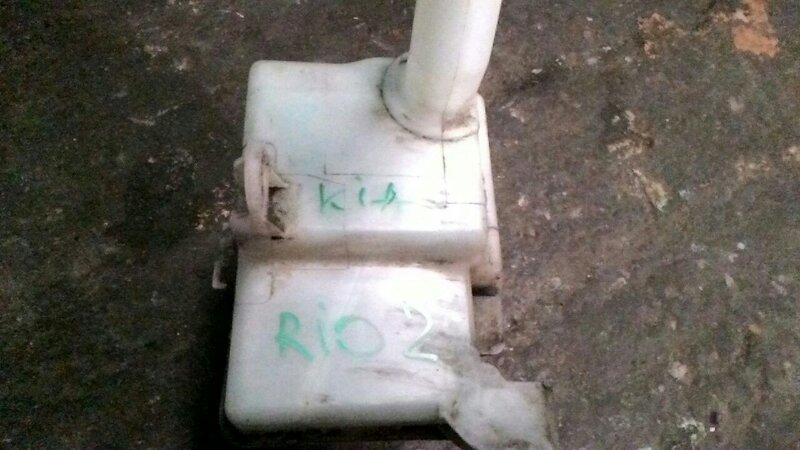 Бачок омывателя Kia Rio 1 DC А5D 2004