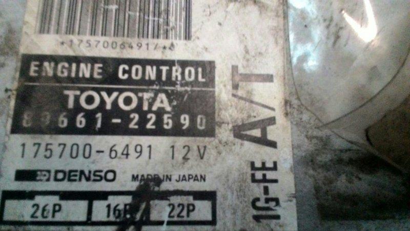 Блок управления двс Toyota Mark Ii GX90 1G-FE