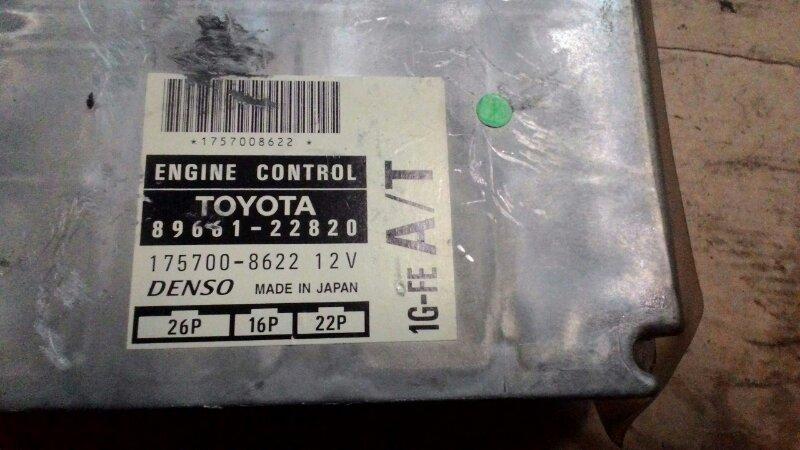 Блок управления двс Toyota Mark Ii GX 100 1G FE