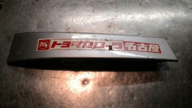 Планка под фары Toyota задняя левая