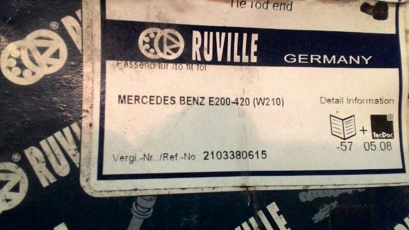 Рулевой наконечник Mercedes-Benz W210 передний правый нижний