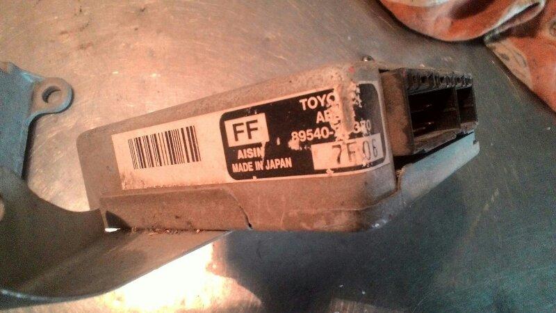 Блок управления двс Toyota Carina CT211 2CT