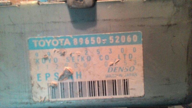 Блок управления рулевой рейкой Toyota Vitz KSP90 1KR-FE
