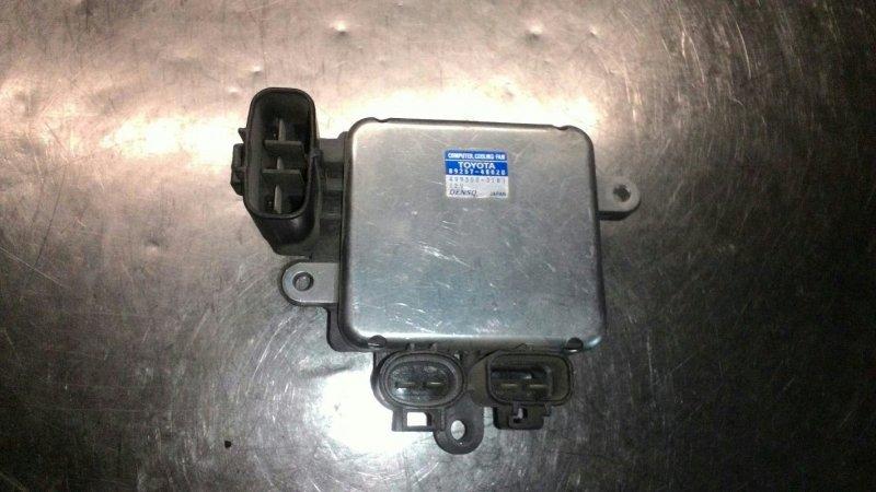 Блок управления вентиляторами Toyota Harrier MCU35