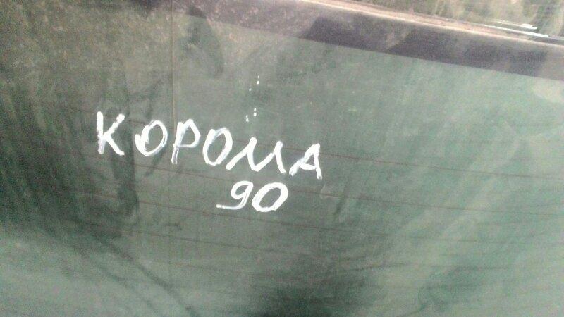 Стекло заднее Toyota Corolla АЕ90 5A-FE