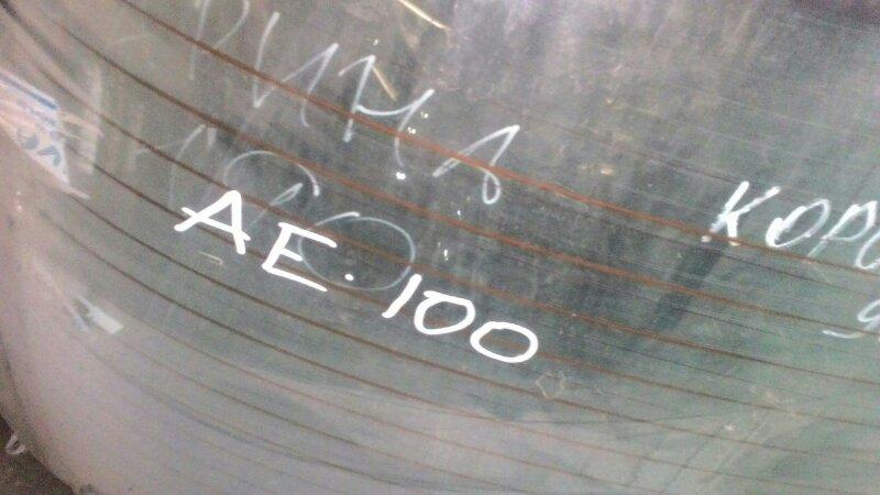 Стекло заднее Toyota Corolla АЕ100 5A-FE