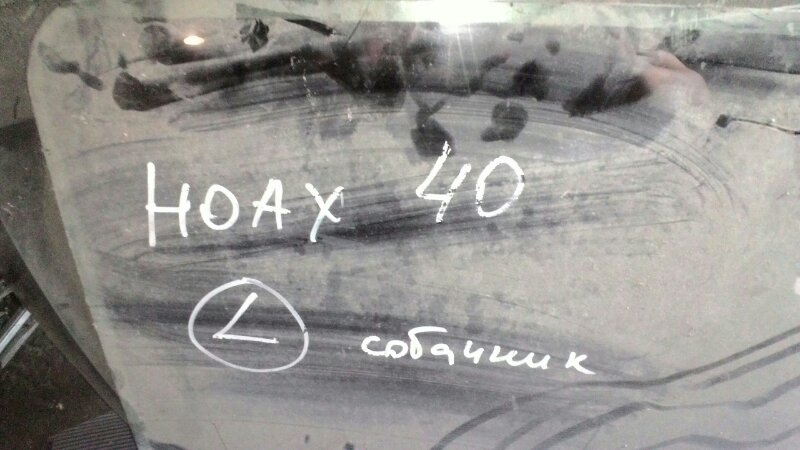 Стекло собачника Toyota Lite Ace Noah SR40 3S FE заднее левое
