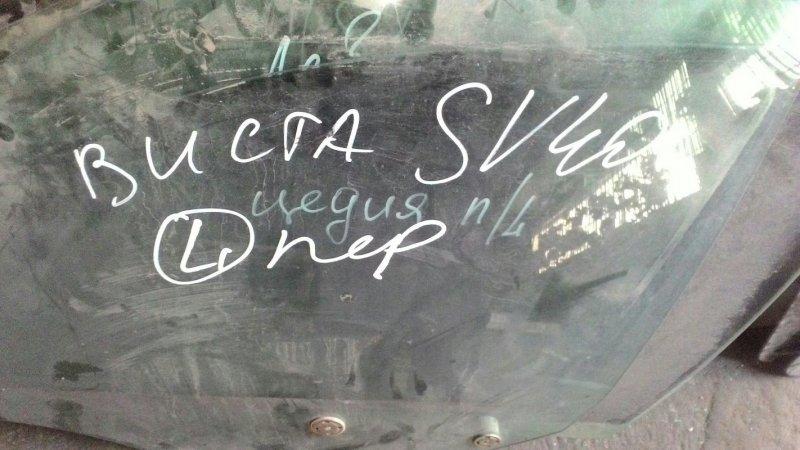 Стекло двери Toyota Vista SV40 3S FE переднее левое