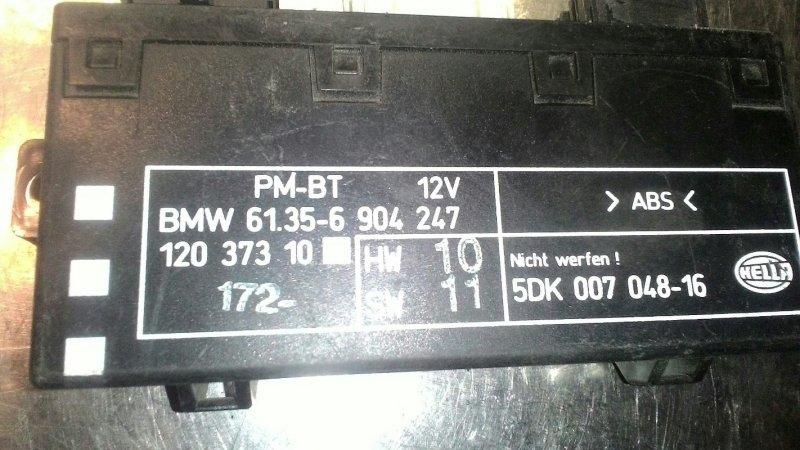Блок комфорта Bmw 5 Series Е39 M54B30
