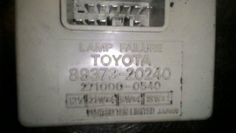 Индикатор неисправности стоп сигналов Toyota Carina Ed ST202 3SFE
