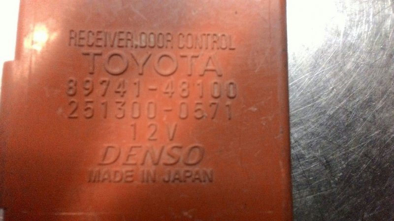Блок управления замками Toyota