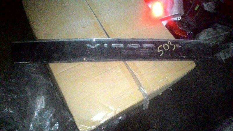 Вставка в крышку багажника Honda Vigor CB5 G20A