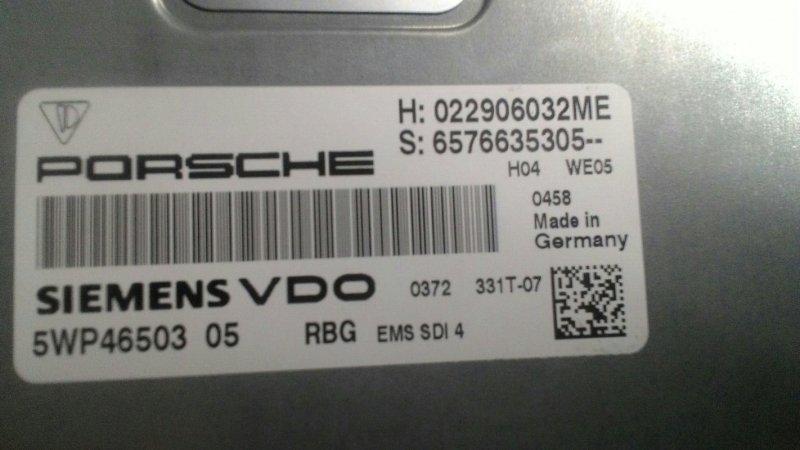 Блок управления двс Porsche