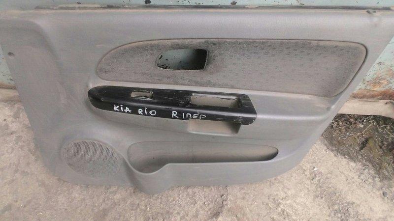 Обшивка двери Kia Rio 1 DC А5D 2004 передняя правая