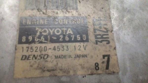 Блок управления двс Toyota Hilux Surf RZN 215 3RZ-FE