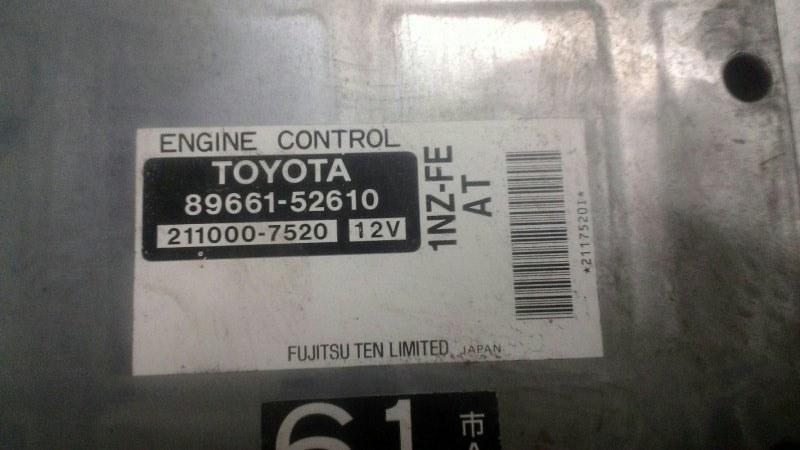 Блок управления двс Toyota Platz NCP12 1NZFE