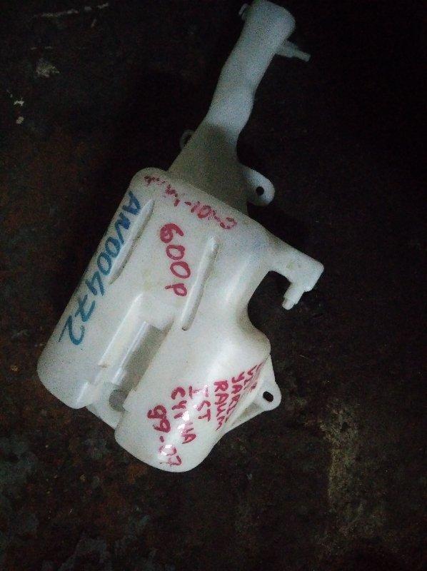 Бачок омывателя Toyota Ist NCP61 2NZ-FE
