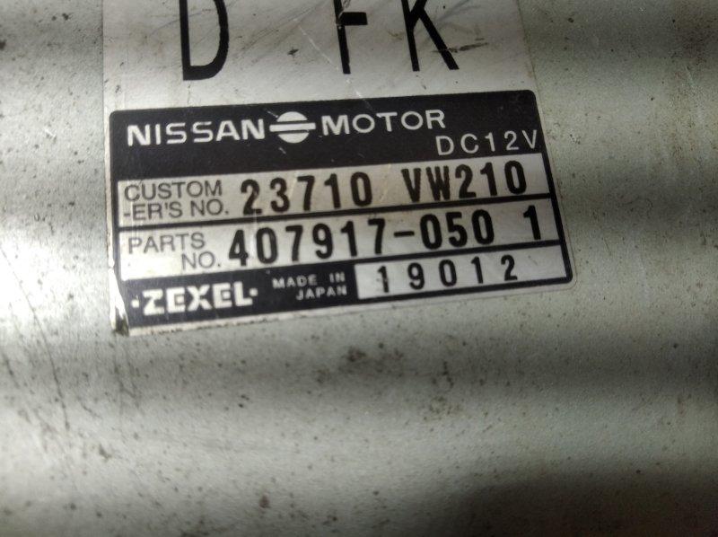 Блок управления двс Nissan Caravan CWGE25 ZD30DD