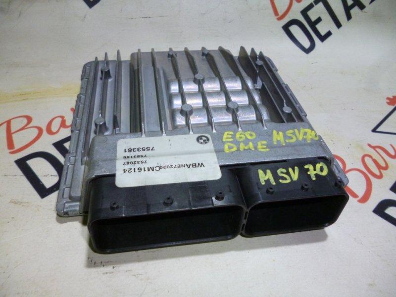 Блок управления двигателем DME MSV70 BMW 5 E60/E61, BMW 6 E63/E64, BMW X5 E53 контр.
