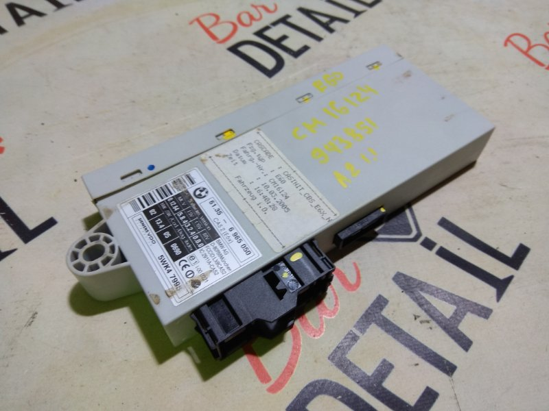 Блок управления комфорта 61356943851 BMW 5 E60/E61  контр.