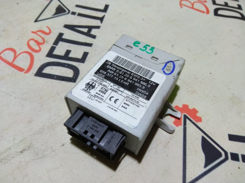 Блок EWS 3+(EWS 4.3) HW04,SW08 BMW E53, контр.
