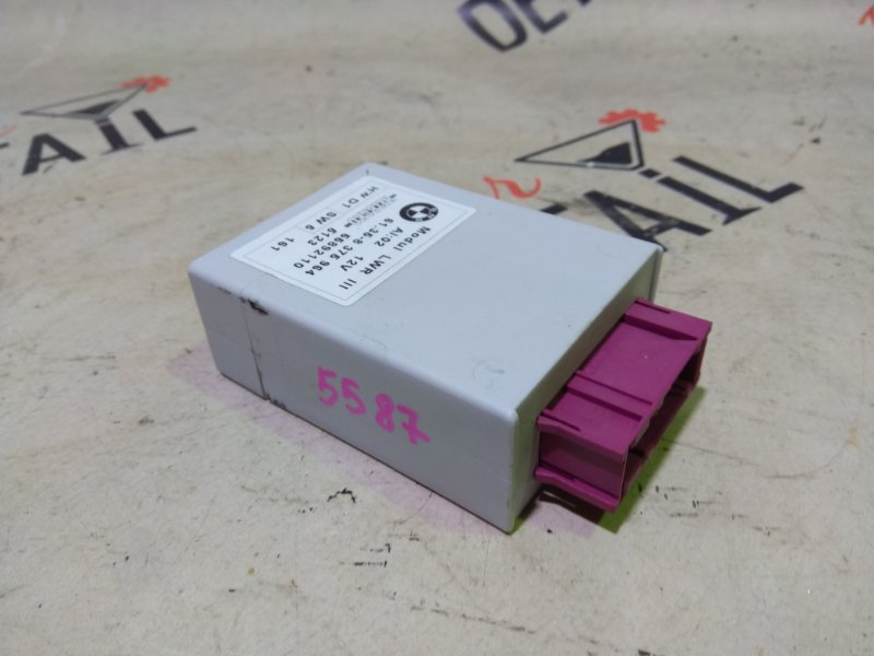Блок управления угла наклона фар (корректор фар) Bmw 5 Серия E39 M54B25 2001