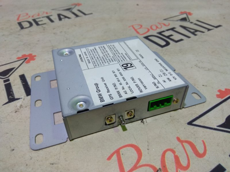 Блок управления навигацией модуль gps Bmw 5 Серия E39 M54B30 2001