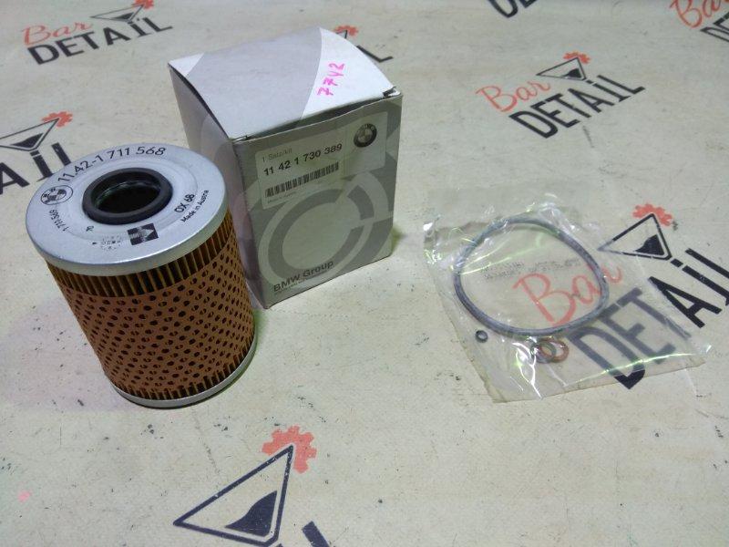 Фильтр масляный Bmw M52