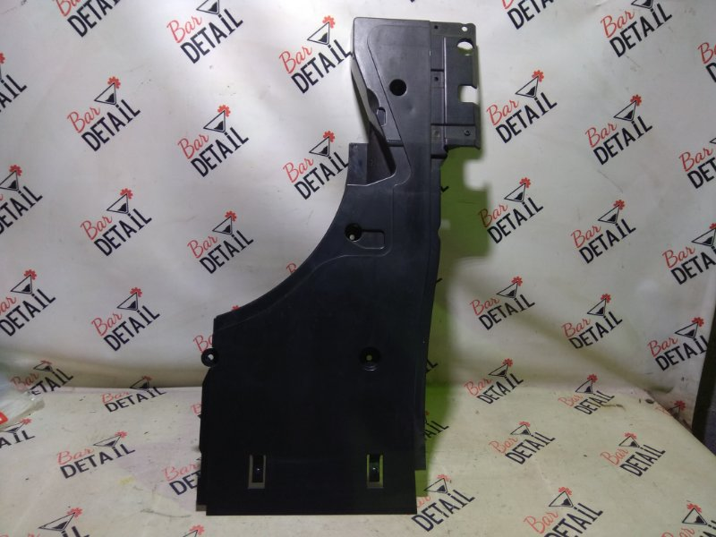 Пол багажника Bmw 5 Серия E39 M52B28TU 1998 задний левый нижний
