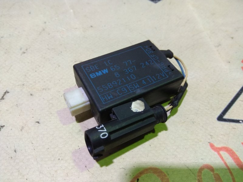 Блок управления сидением Bmw 5 Серия E39 M54B25 2001