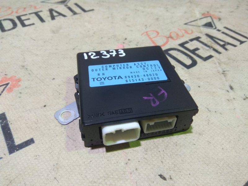 Блок управления зеркалами Lexus Rx330 MCU38L-AWAGKA 3MZFE 2003 правый