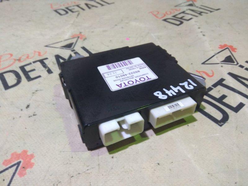 Блок управления замками Lexus Rx330 MCU38L-AWAGKA 3MZFE 2003