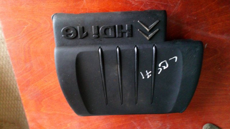 Накладка на двигатель Citroen C4 LA DV6TED4 2006
