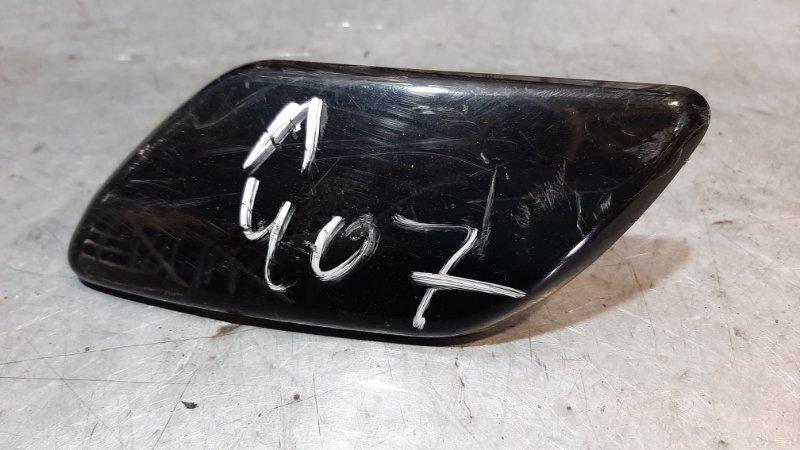 Крышка форсунки омывателя фары Peugeot 407 6D EW10J4 2004 передняя левая