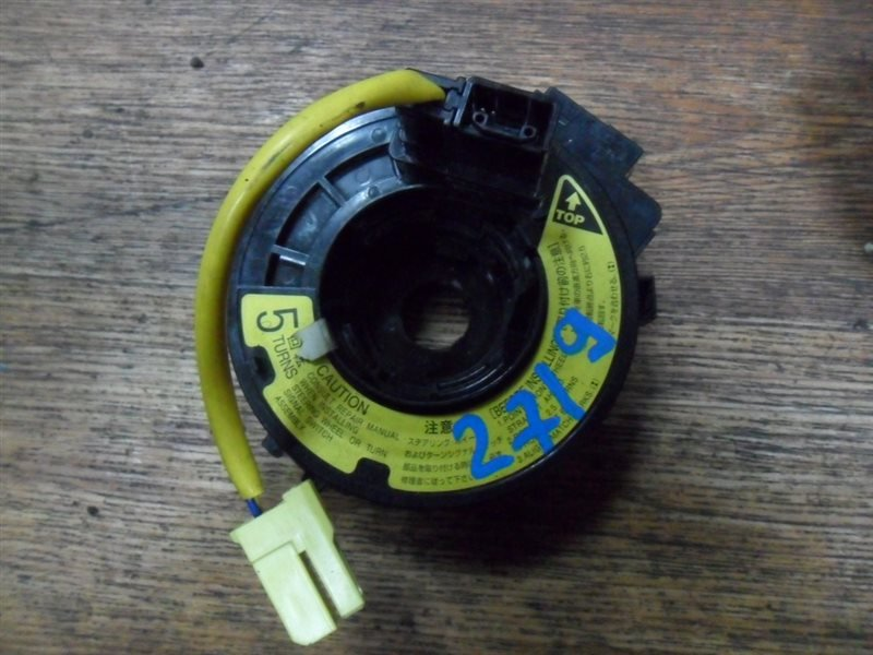 Srs кольцо Toyota Estima ACR30W 2AZ-FE 2002 2719