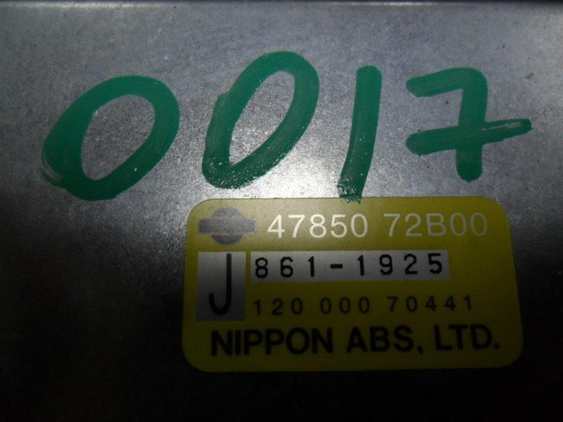 Блок управления автоматом Nissan March K11 CG10DE 47850-72B00