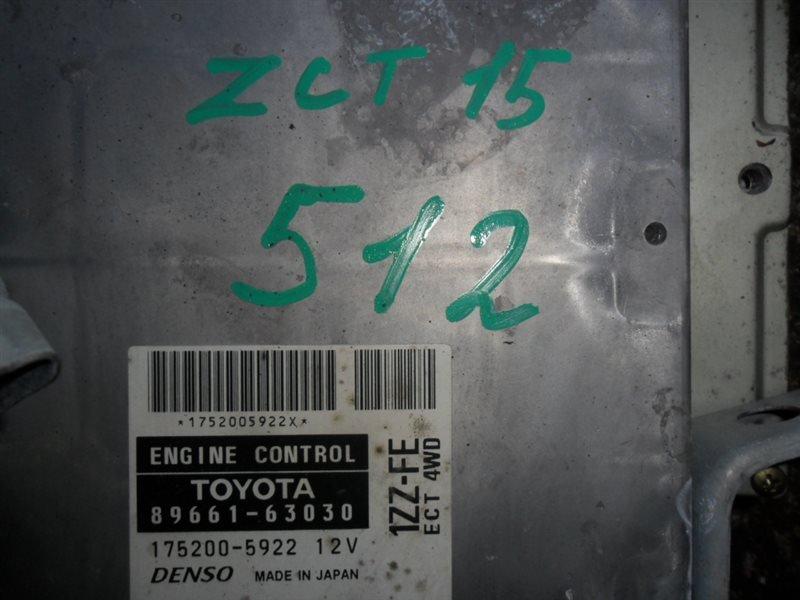 Блок управления двс Toyota Opa ZCT15 1ZZ-FE 89661-63030