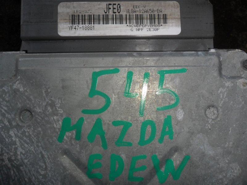 Блок efi Mazda Tribute EPEW YL8A-12A650-BA